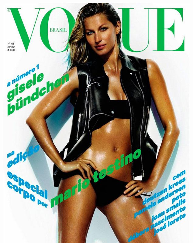 Plus - Magazine cover
